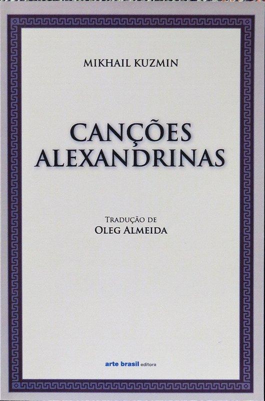 Canções Alexandrinas
