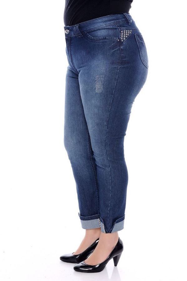 Calça Jeans Plus Size Feminina Skinny Hera