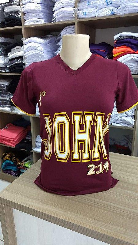 Camiseta Igreja 1 º John 2:14