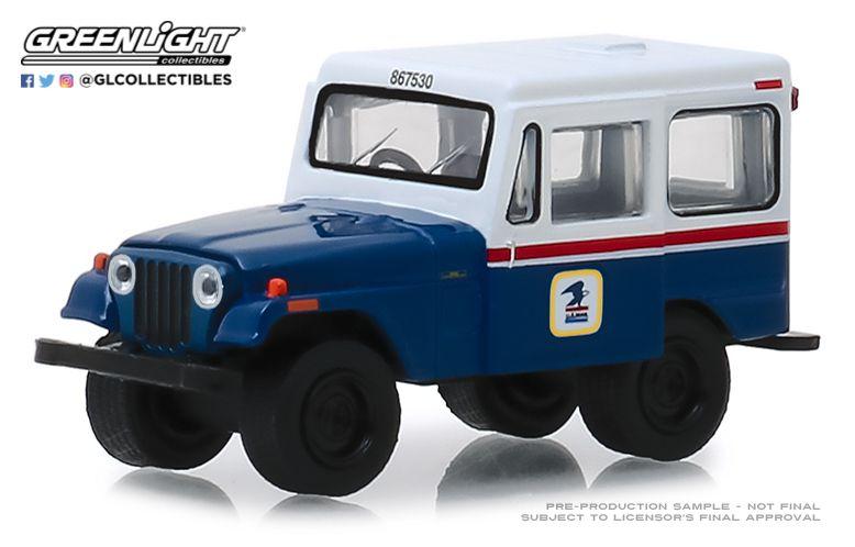1971 DJ-5 USPS 1/64