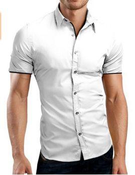 Camisa Social Manga Curta Premium Slim Estilo Noruega - Lojas Norton 0a94d185683c0